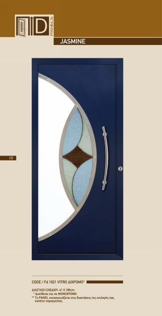 images/stories/safedoors/newdoors_005.jpg