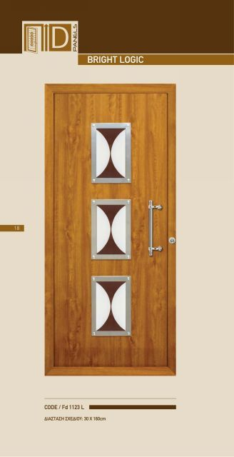 images/stories/safedoors/newdoors_015.jpg