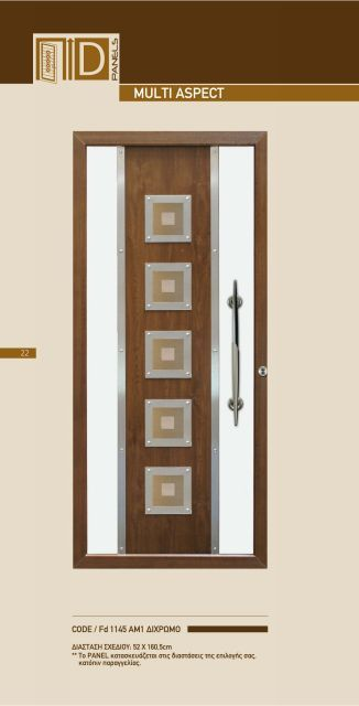 images/stories/safedoors/newdoors_019.jpg