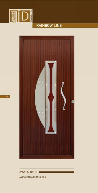 images/stories/safedoors/newdoors_023.jpg