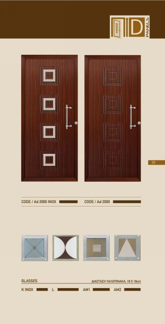 images/stories/safedoors/newdoors_036.jpg