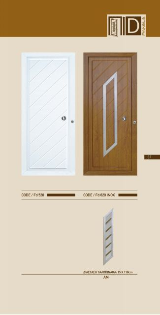 images/stories/safedoors/newdoors_052.jpg