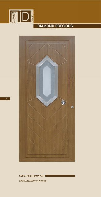 images/stories/safedoors/newdoors_055.jpg