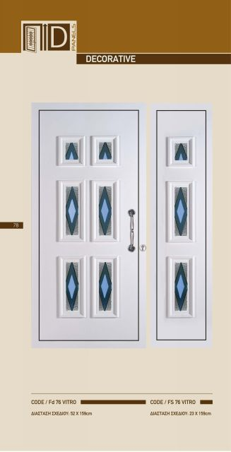 images/stories/safedoors/newdoors_071.jpg