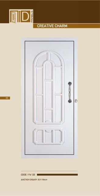 images/stories/safedoors/newdoors_081.jpg