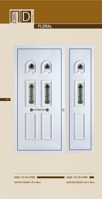 images/stories/safedoors/newdoors_087.jpg