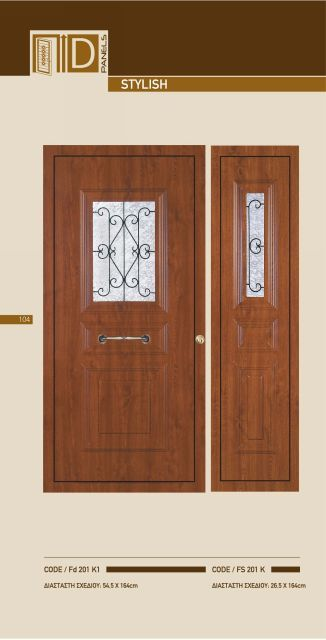 images/stories/safedoors/newdoors_097.jpg